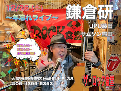画像に alt 属性が指定されていません。ファイル名: 鎌倉0201226.jpg