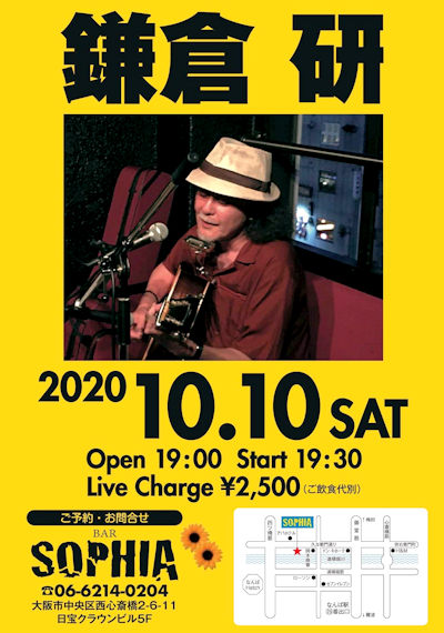鎌倉20201010