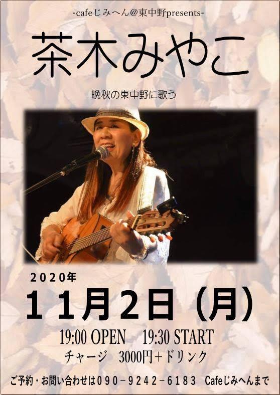 112じみへんnnamed
