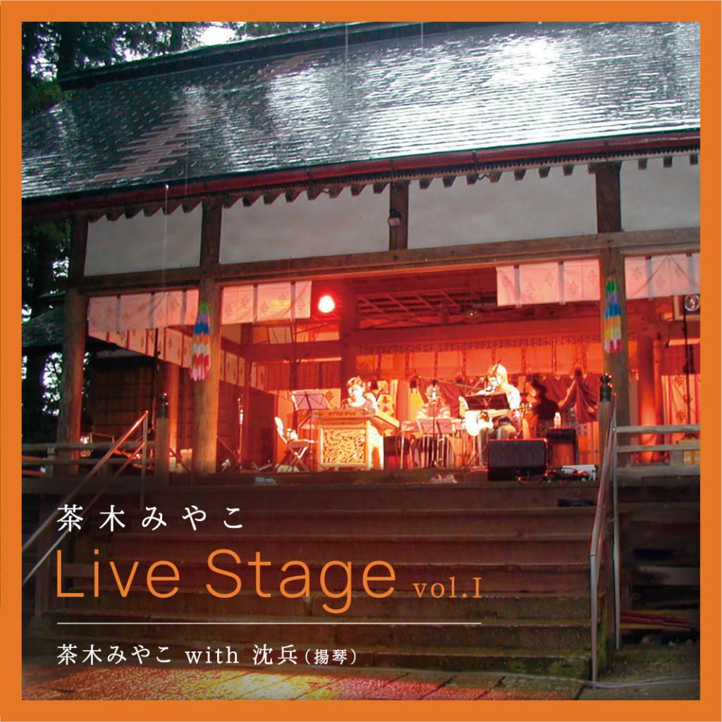 表1LiveStage