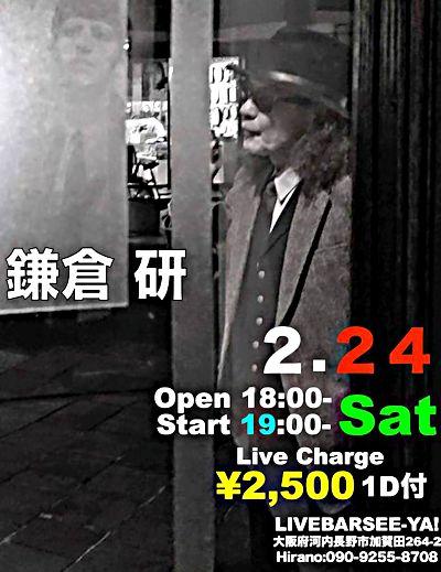 鎌倉20180224