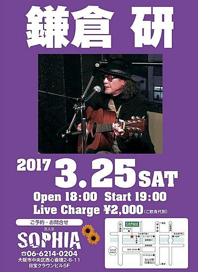 325鎌倉20170325 (1)