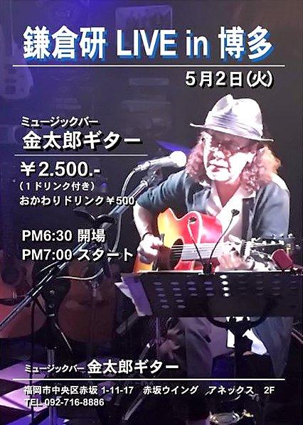 鎌倉20170502