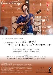 525フナクボcfc180525_funakubo_01_outlineのコピー