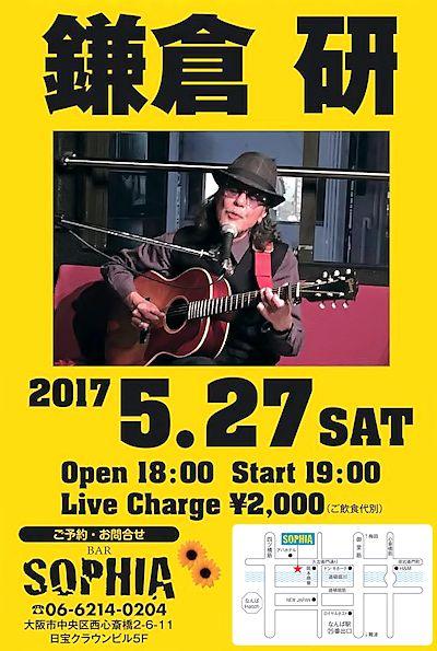 鎌倉20170527