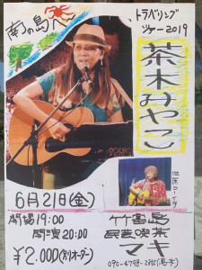 621茶木unnamed