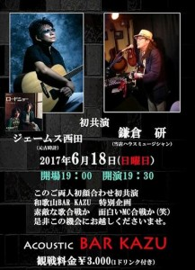 鎌倉20170618