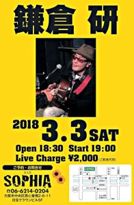 鎌倉20180303