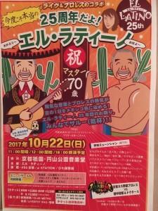 茶木20171022