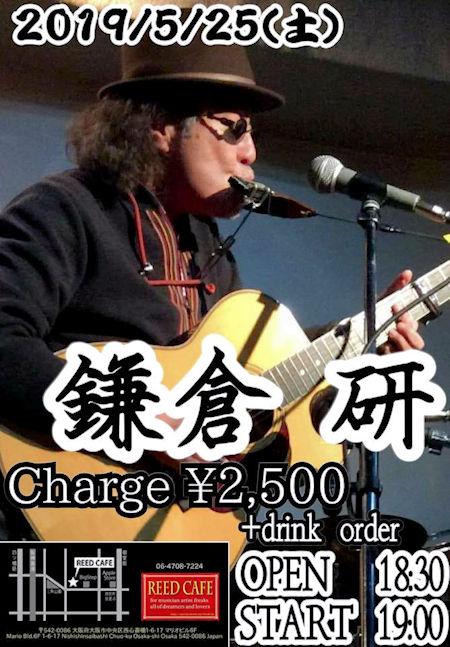 鎌倉20190525