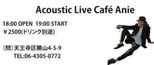 鎌倉20190330