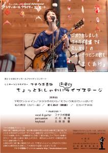 cfc180525_funakubo