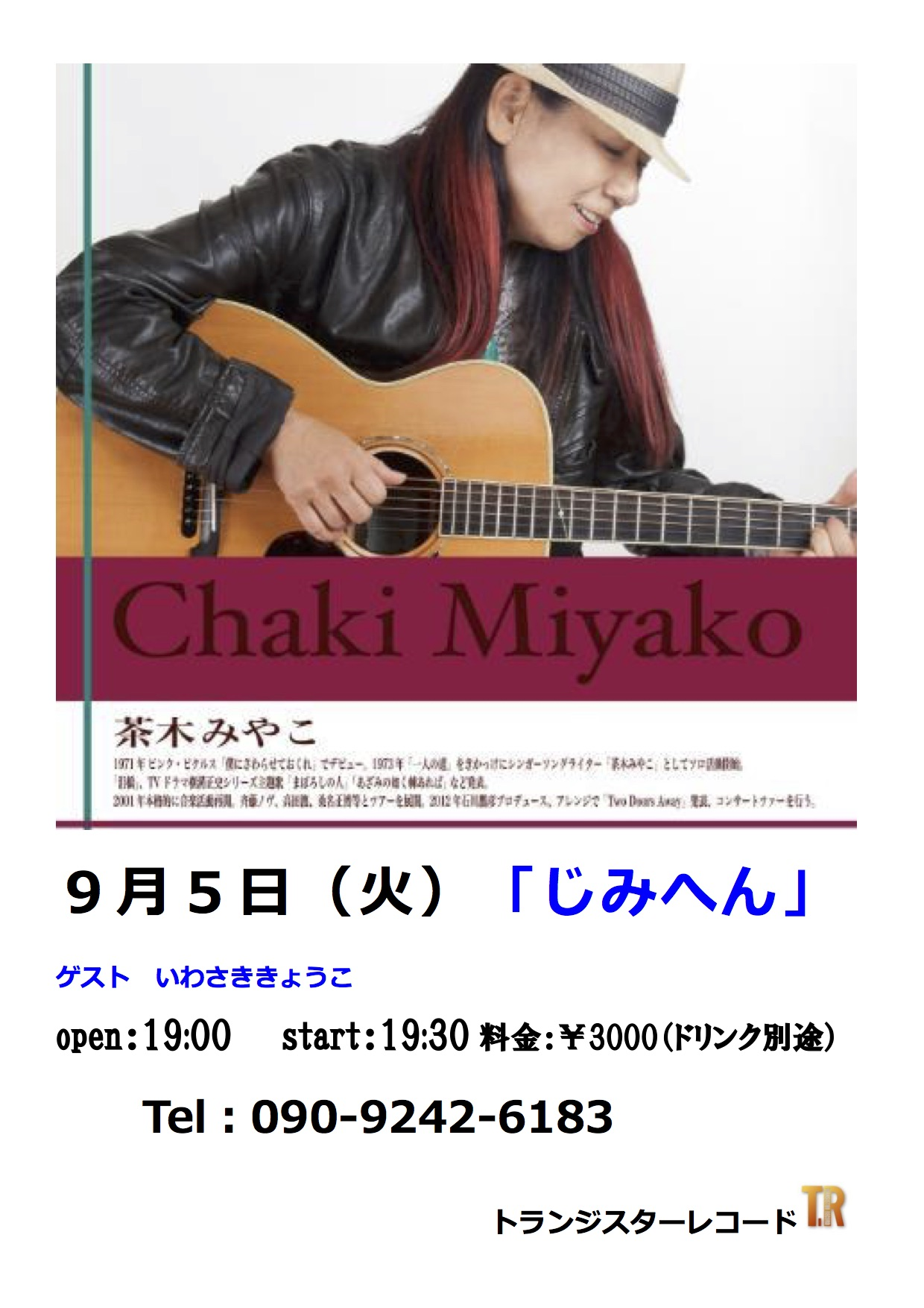 95ちゃき13501