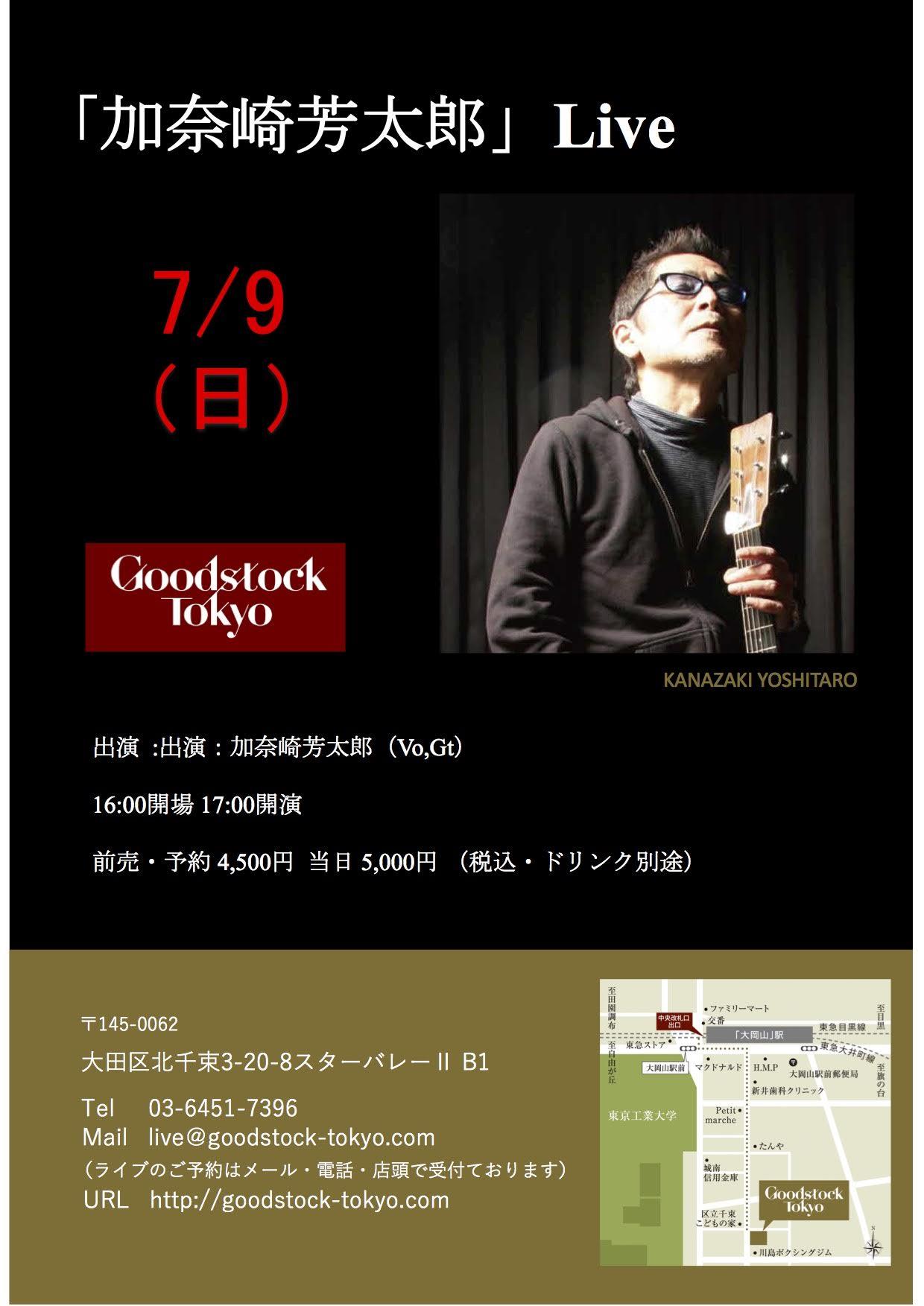 79加奈崎unnamed