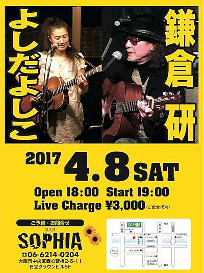 鎌倉20170408