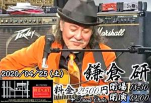 鎌倉0200425
