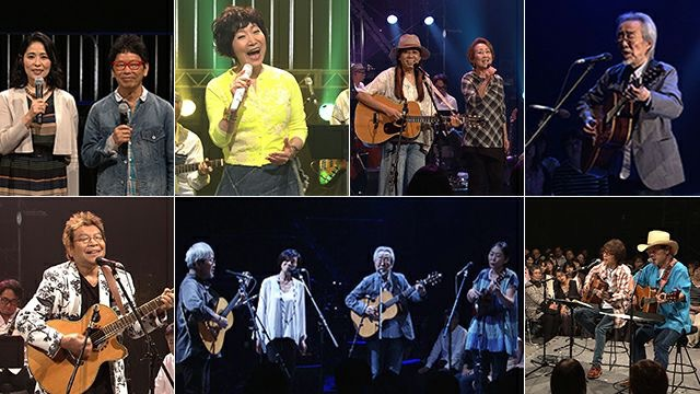 青春のフォークソング201613469