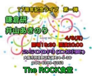 鎌倉20200406